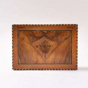 olive wood sewing box